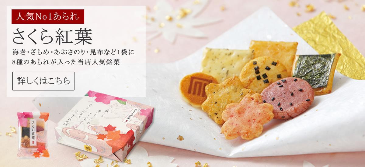 sakura-slide.jpg
